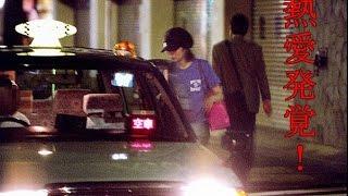 俳優・妻夫木聡(33)とアメリカ人の父と日本人の母を持つ女優・マイ...