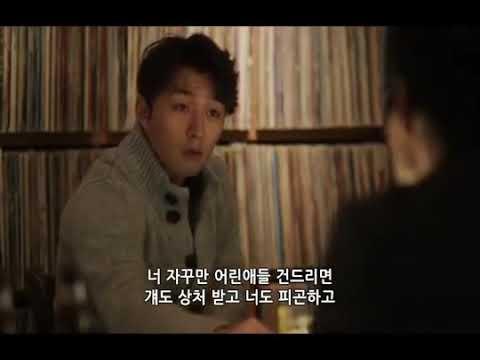 purpose of reunion 2015 english subtitle download