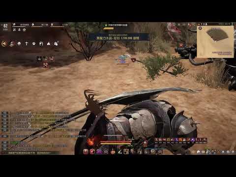 Black desert online: Berserker Arsha Server Random PVP 1