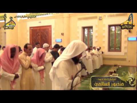 Surah Al-Infitar & Al-Lail - Sheikh Mansour