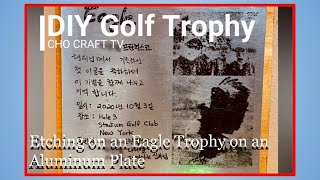 How to make an Eagle Golf Trop…