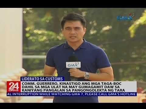 Comm. Guerrero, kinastigo ang mga taga-BOC dahil sa may gumagamit daw sa kaniyang pangalan sa TARA