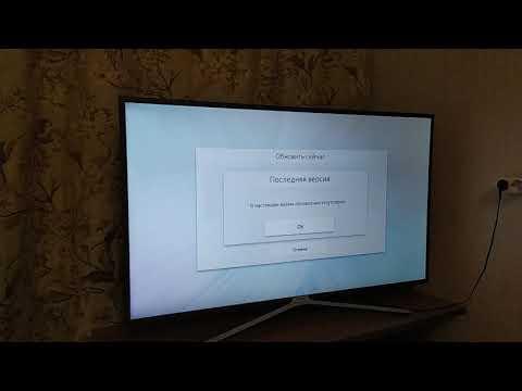 2020 обновление ПО смарт ТВ Самсунг