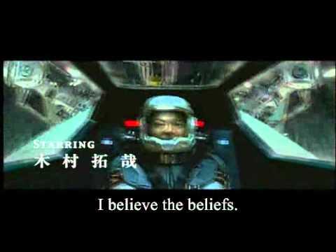 space battleship yamato 2010 english subtitles
