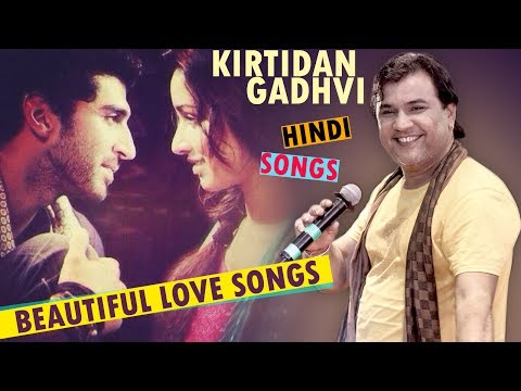 kirtidan gadhvi | beautiful love songs | प्रेम ना गीतो