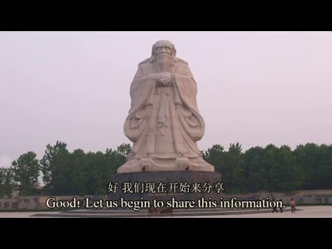 01 How did this book of LaoZi's DaoDeJing come about ?