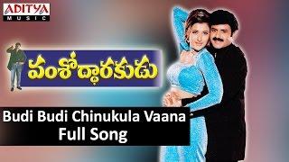 Budi Budi Chinukula Vaana Full Song II Vamshoddarakudu Movie II Bala Krishna, Ramya Krishna