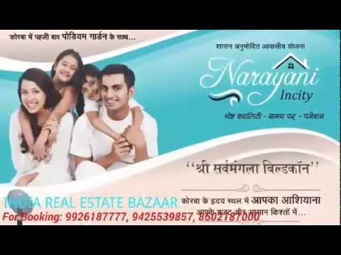 Narayani Incity 2 BHK Apartment / Flats At Lalu Ram Colony Korba Chhattisgarh
