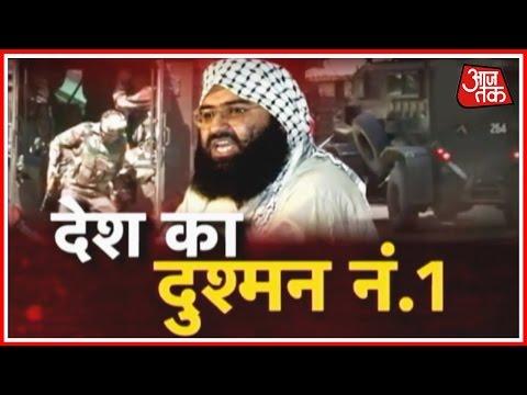 Maulana Masood Azhar, Chief Of Jaish-e-Mohammad: India's Enemy No. 1
