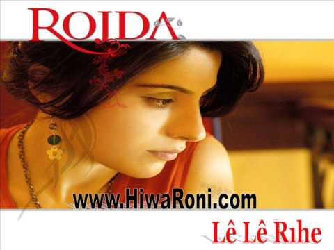 Rojda Le Le Rıhe 2009
