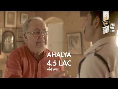Trailer | Ahalya | Sujoy Ghosh I  Royal Stag Barrel Select Large Short Films
