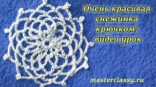 New Year snowflakes tutorial. Очень красивая снежинка крючком: видео урок №1