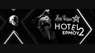 Anna Vissi - Me Agapi Anna, Hotel Ermou Premiere (25/11/2016) [fannatics.gr]