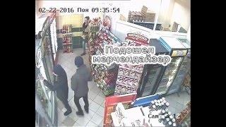 Фильм Стажер и Мерчендайзер пр ва Супермаркет Апрель