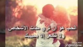 جديد لمياء 2017 الحب من ربي رووووووعه