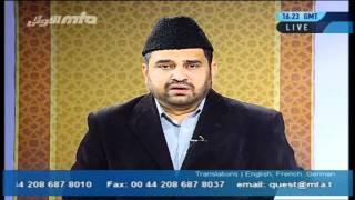 The Month of Muharram (Urdu) - Islam Ahmadiyya