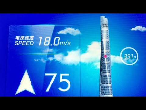 Inside world's fastest elevator Shanghai Tower 40 mph 18 m/s 120 floors