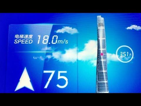 Inside World S Fastest Elevator Shanghai Tower 40 Mph 18 M