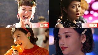 映画『あやしい彼女』日本、韓国、中国、ベトナムの各国比較特別映像で...