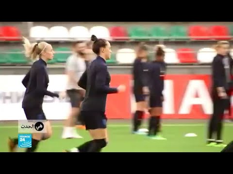 هل باتت المساواة في الأجور قريبة بين الرجال والنساء في كرة القدم؟  - 17:55-2019 / 6 / 14