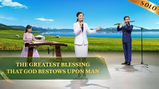 "Praise Song | ""The Greatest Blessing That God Bestows Upon Man"""