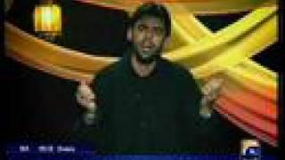 v2Load : Shadman Raza 2011.... Beta Maaf Karna