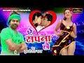 2017 का हिट गाना Tufani Lal Yadav ऐ सपना हो Ae sapna Ho Bhojpuri New Song 2017