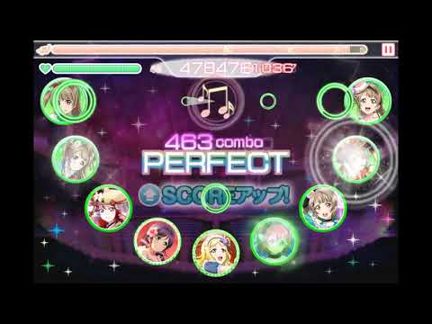 Love Live! School Idol Festival - Jimo Ai ♡ Mantan ☆ Summer Life [Expert] - Full Combo