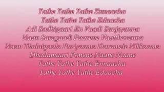 Yathe Yathe