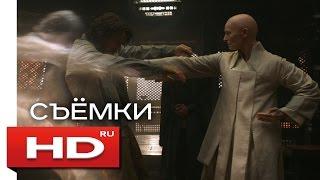 Доктор Стрэндж - Русский Трейлер о создании 2