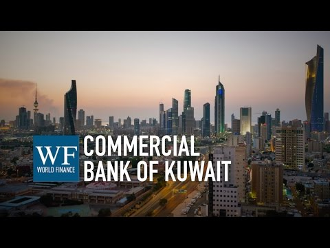 Elham Mahfouz | Commercial Bank of Kuwait | World Finance Videos