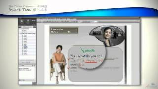 A-Plus English Online Classroom Image