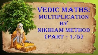 Vedic Maths|Speed Maths: Multiplication by Nikhilam Method Part 1/5
