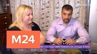 Смотреть видео В Госдуме готовят законопроект о декрете для мужчин - Москва 24 онлайн