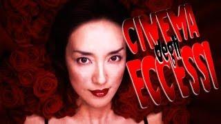 RECENSIONE: Strange Circus 奇妙なサーカス (Cinema degli Eccessi #38)