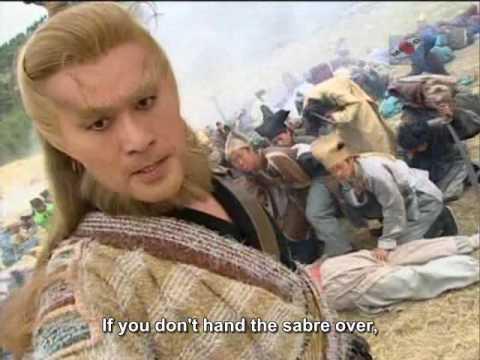 Heavenly Sword Dragon Saber 2003 Ep 02 1 Youtube