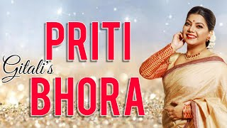 Priti Bhora Assamese Song Download & Lyrics