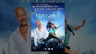 карлсон фильм 2017 скачать торрент - фото 2