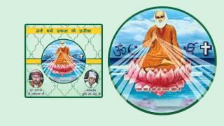 Aarti - Baba Buali Shah Kalandar Ji || Gurpreet Mangat || Devotional Song || Satrang Records 2015