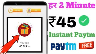 New Earning Apps 2020 || ₹45 Free Daliy Paytm Cash || Best Earning Apps 2020