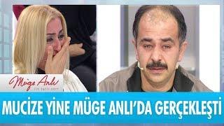 Mehmet Küçükkırlı 40 yıl sonra kardeşlerini buldu - Müge Anlı İle Tatlı Sert 25 Aralık 2017