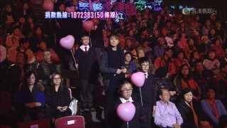 2014-3-8 博愛歡樂傳萬家 - 巫啟賢、張敬軒 - 《但願》 《預言書》《太傻》《Blessing》