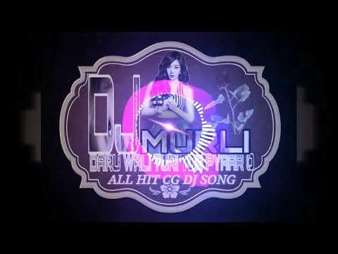 DARU WALI TURI TOR PYAAR O. NEW CG DJ SONG__ MURLI DJ JASRA MP3 LINK 👇👇 DESCRIPTION