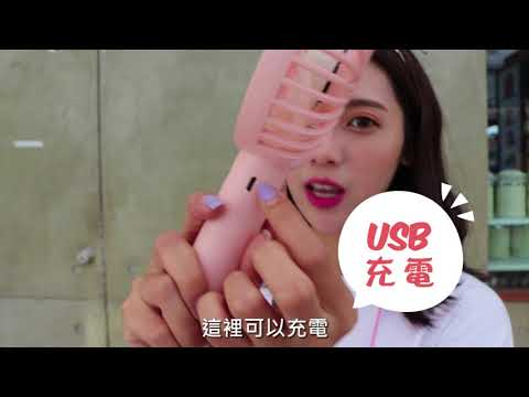 【Solove素樂N9】優雅手持可立電風扇