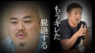クロちゃん、安田大サーカス脱退か!?テレビ内でブチギレ激怒 ↓のURLか...