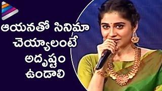 Regina Cassandra about K Viswanath | Shankarabharanam Awards 2017 | Tulasi | Telugu Filmnagar