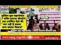 Muslim Muk Maha Morcha Pune 7Years Saima Choudhary  ने पुछा Kya यही तूम्हाराsabka Sath  Sabka Vikas