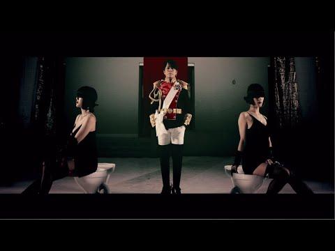 西川貴教 『Eden through the rough』Music Video (Short ver.) / 日本テレビ系アニメ「EDENS ZERO」オープニングテーマ