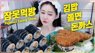 김밥 vs 돈까스쫄면 의 환상의 조합?!