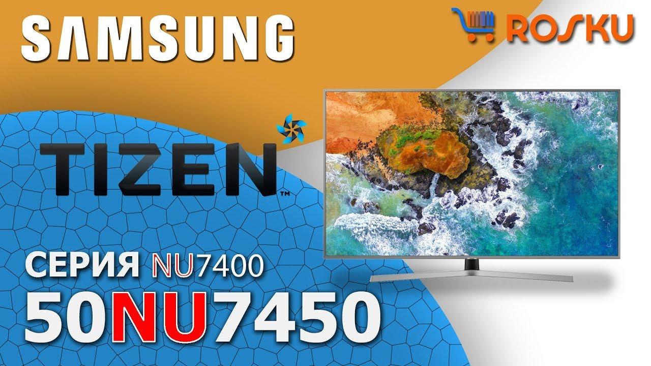 Альтернатива???? Обзор 4К ТВ Samsung серии NU7400 на примере 50NU7450 / nu7450 n7470 55nu7400 43nu74